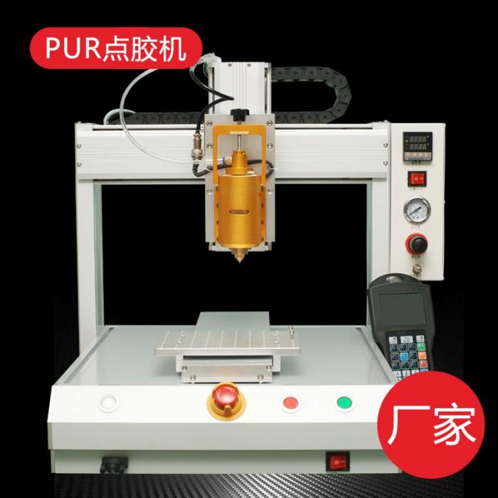 深圳厂家直销331PUR热熔胶点胶机 适用耳机行车记录仪TP触摸屏幕与边框粘接