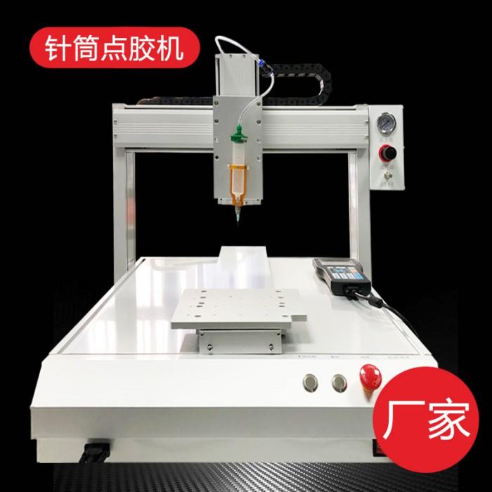 厂家直销针筒点胶机 用于液态PUR/硅胶/防水胶/快干胶等免加热胶水 气动出胶操作方便